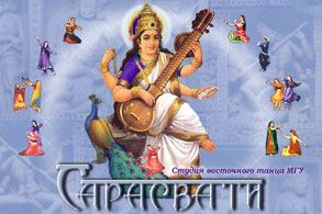 Saraswati group